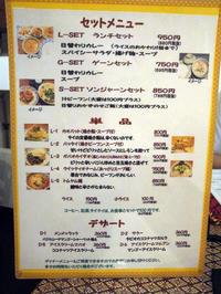 最も美味いタイカリー〔タワンタイ(TAWANTHAI)/タイ料理/地下鉄心斎橋〕 - 食マニア Yの書斎