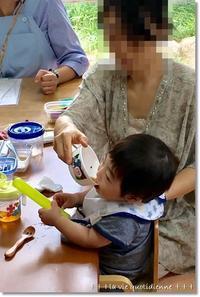 生後11ヶ月☆離乳食教室で授乳量についてと卒乳(断乳)の進め方 - 素敵な日々ログ+ la vie quotidienne +