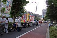 原発反対 新自由主義反対 ポケモンスタンプラリー - ムキンポの exblog.jp