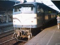 80年代 EF58 8 - 『タキ10450』の国鉄時代の記録