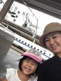 もう6ヶ月目だ⑦岡山へ - ゆっくりあるこう   by照美