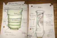 【陶芸教室&水郷めぐりのプチ旅  その2】 - て、言われてもねぇ...