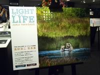 #atelierフォルマーレにてセミナー #高砂淳二写真展 #赤坂おもてなしビアガーデン! - Via~オリジナル革バッグ&雑貨~   目に飛び込んだ瞬間【輝き出す瞳】    手にした瞬間【伝わる心地良さ∴思わずみんなに自慢したくなるトキメキの Via のBagたち。