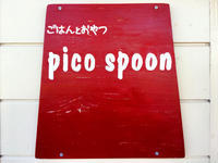 pico spoon@3 - プリンセスシンデレラ