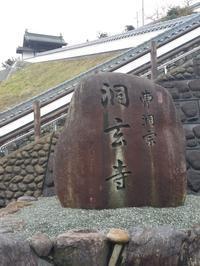 福知山市石原地区の寺院・神社 - ほぼ時々 K'Chan Blog