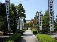 『円鏡寺を歩いて(美濃三弘法第一札所)』 - 自然風の自然風だより