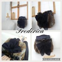 ファーバッグを作りました~リベンジ編~ - Frederica
