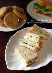 きゅうりサンドイッチとフライドグリーントマト - Kyoko's Backyard ~アメリカで田舎暮らし~