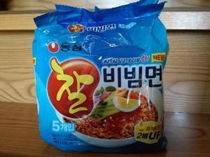 ソウルたび番外編 インスタントビビン麺 - Bonjour♪たぬきさん