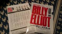 BILLY ELLIOT - まい ふぇばりっと しんぐす