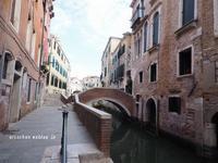 迷路なヴェネツィア@イタリア旅行 - アリスのトリップ