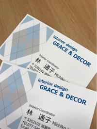 Name card - GRACE & DECOR