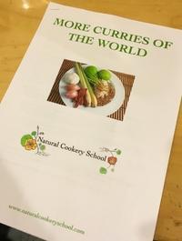 お宝レシピ『MORE CURRIES OF THE WORLD』 Woodruffs Organic Cafe - いわおの日々ing・・・夢見る頃がとっくに過ぎ去っても♪・・・