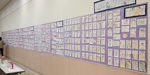 NONNKOさんの仲間展に行って来ました - きゅうママの絵手紙の小部屋