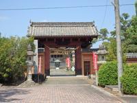 『円鏡寺本坊と大師堂 そして時の太鼓の西順寺へ』 - 自然風の自然風だより