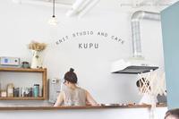 千葉の素敵カフェへ! 天王台の「kupu」と流山の森カフェ「ONIWA」それから「雨とい多肉」 - a piece of dream* 植物とDIYと。