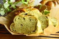 9月のレッスンはテ・ベール・オ・レ - 小麦の時間   京都の自宅にてパン教室を開催