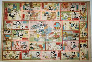 ミッキーマウス漫画双六 画者・発行所不明 戦前 - 古書 古群洞 kogundou@jcom.zaq.ne.jp