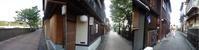 ようこそ金沢へ - 神野正博のよもやま話