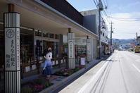 駆け足で巡る群馬県富岡市 その4~富岡駅周辺から富岡製糸場へ - 「趣味はウォーキングでは無い」