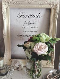 お知らせ - Foretoile~フォレトワール~ アトリエと日々のこと