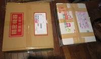 新しい富士通の「中古PC」が届いた。 - 草の庵日録