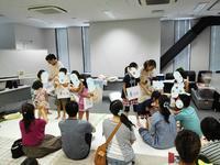 8.27 ご家族向け「いのちの授業 - 「生」教育助産師グループohana(オハナ)