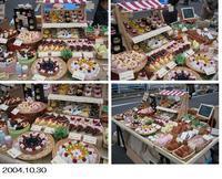 いろんな色のケーキ いろんなケーキの色 - 食べられないケーキ屋さん Sango-Papa