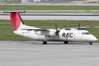 頑張るRAC DHC-8-300 - 南の島の飛行機日記