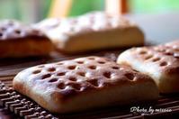 パンを楽しむ会でした - 森の中でパンを楽しむ