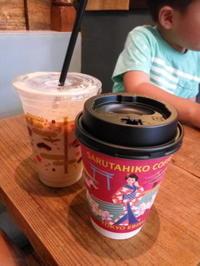 コーヒーとケーキ☆ - moko's cafe
