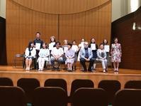 金賞銀賞銅賞おめでとうございます㊗️ご紹介 - AMA ピアノと歌と管弦のコンクール