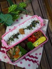 雨の朝と野菜炒め弁当 - やさしい毎日