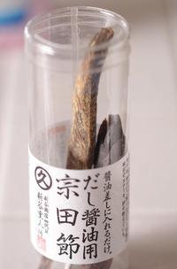 わくわく日本土産 - クローバーのLife is cozy