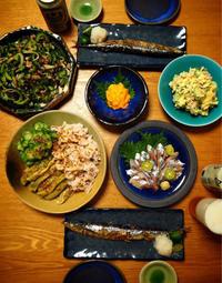 秋刀魚の刺身と塩焼き - エリンゲル日記