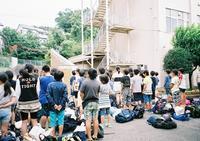 日光移動教室-2- - ayumilife with kate