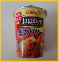 souvenirs from japan之我的日本四处乱乱吃3 - home3