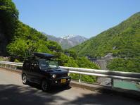 2017.05.20 白樺荘で絶景温泉 - ジムニーとカプチーノ(A4とスカルペル)で旅に出よう