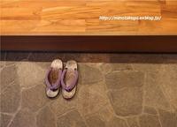 『立てる』靴収納 - 身の丈暮らし  ~ 築60年の中古住宅とともに ~