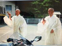 【お願いとお知らせ】本瀧寺交通安全ご祈祷ミーティングに関して - The 30th Freedom カワサキZ&ハーレー直輸入日記
