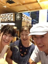 渋谷でお茶 - 新・感性☆日記