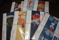 えべすやの手拭タオル - 江戸小物・和雑貨店「神田 ちょん子」