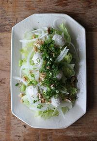 枝豆サラダ - Nasukon Pantry