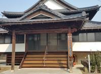 福知山市内記地区の寺院・神社 - ほぼ時々 K'Chan Blog