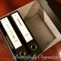 書類整理の新定番。コクヨのNEOSシリーズに注目 - Beautifully Organize