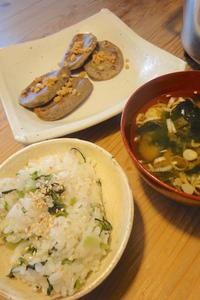 広島菜と大葉の混ぜご飯 - 週末は晴れても、雨でも