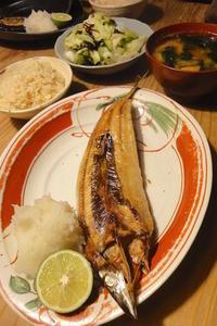 秋刀魚の灰干し - 週末は晴れても、雨でも