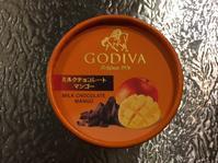 ゴディバのカップアイス - 何もしない贅沢