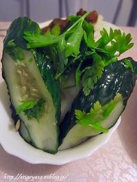 連れ合いの作った胡瓜のマリネを試食 - これ旨いのか?