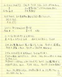 トーラス上の幾何学 6 - ワイドスクリーン・マセマティカ